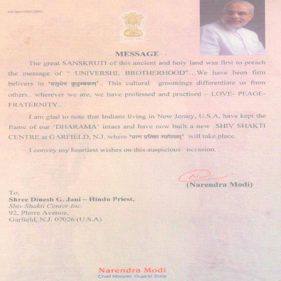 Mr Narendra Modi1.jpg