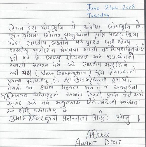 Thank you letter 19-1.jpg