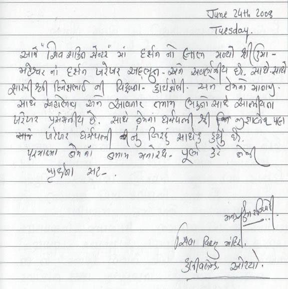 Thank you letter 20-1.jpg
