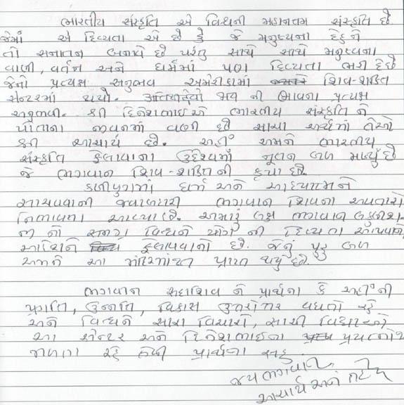 Thank you letter 21-1.jpg
