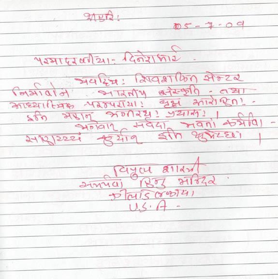 Thank you letter 23-1.jpg