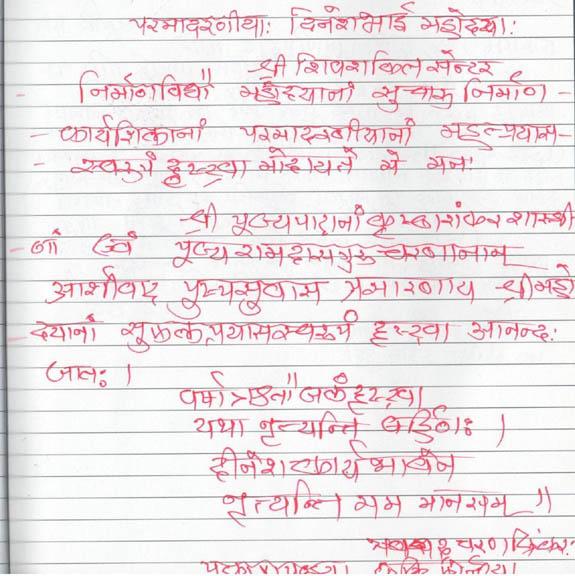 Thank you letter 24-1.jpg