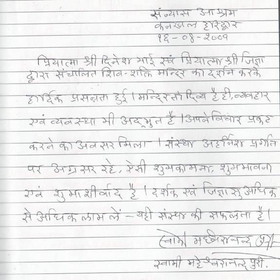 Thank you letter 26-1.jpg