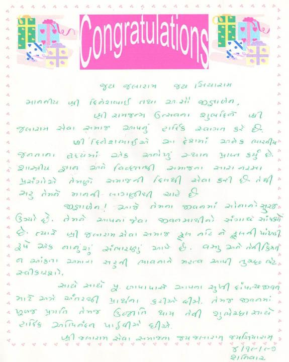 Thank you letter 33-1.jpg