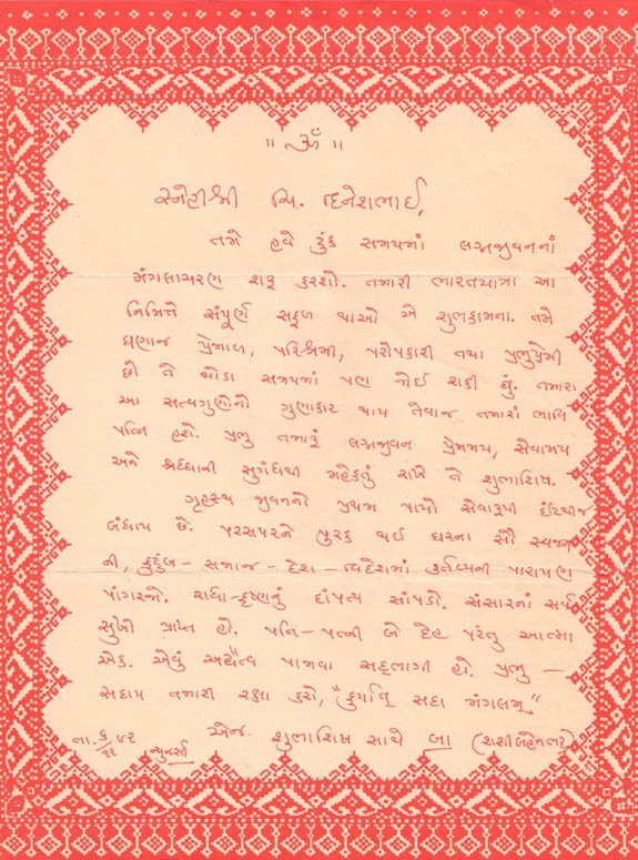 Thank you letter 4-1.jpg