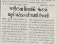 Gujarat Times1.jpg