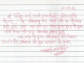 Thank You letter 16-1.jpg