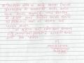 Thank you letter 22-1.jpg